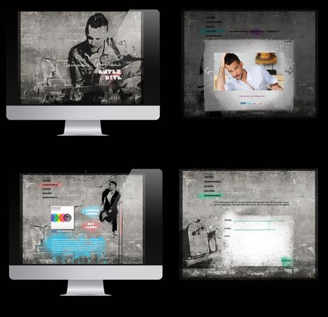 tsakalakos web design