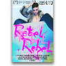 "Part 1 of the multi-award winning short-film, ""Rebel, Rebel, Rebel"". DIRECTED, SHOT & EDITED by KYLE SCHNEIDER"