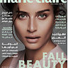 Marie Claire Arabia Beauty Trends