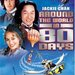 mov around the world in 80 days