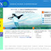 Salix homepage