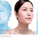 Bioderma hydrabio print ad