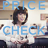 Price Check Trailer (2012)