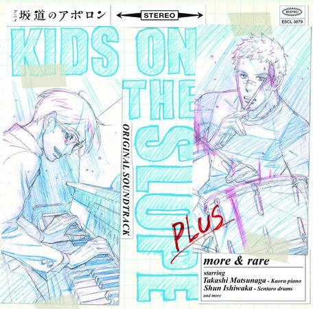 KIDS on the slope2 jk
